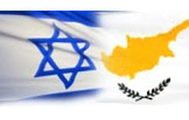Israel and Cyprus
