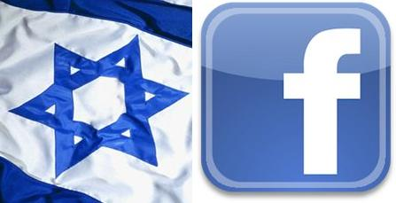 Israeli Facebook page in Arabic